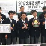 20170618 ディベート部高校生チーム