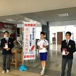 20171120 校内募金活動