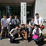 20180802 旭川医科大学オープンキャンパス