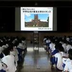 20190902 中学生向け
