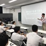 20190914 十川健司先生