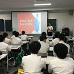20160714 早稲田大学説明会