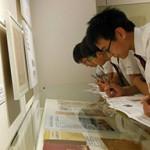 20160914 北海道博物館社会科見学