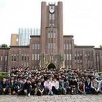 20161031 東京の大学見学ツアー