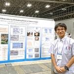 20170520 日本地球惑星科学連合大会