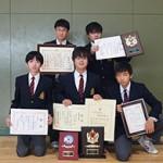 20171216-2 読書感想文